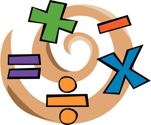 Гдз по Математике Номер 534