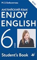Иллюстрация 5 из 34 для английский язык. Enjoy english. 6 класс.