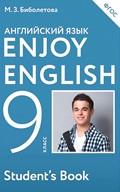 Гдз английский язык 9 класс. Enjoy english. Биболетова м. З. Стр. 62.